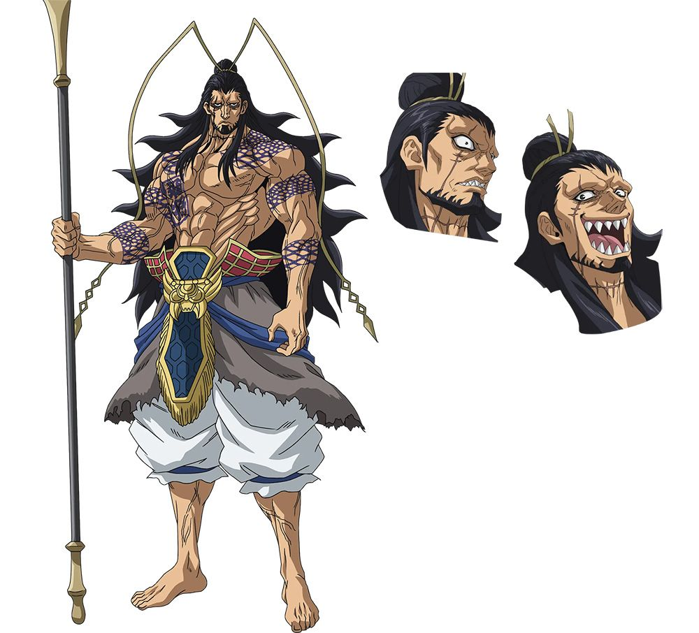 Record-of-Ragnarok-Anime-Character-Designs-Lu-Bu