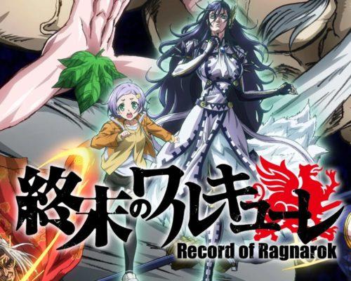 Record of Ragnarok Anime Slated for June 17 - New Visual & Trailer Revealed