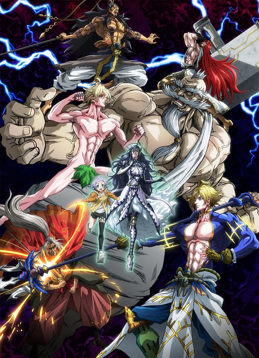 Record-of-Ragnarok-Anime-Visual-02
