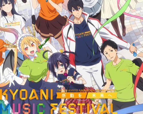 2021-Kyoani-Music-Festival-Visual-&-Trailer-Revealed