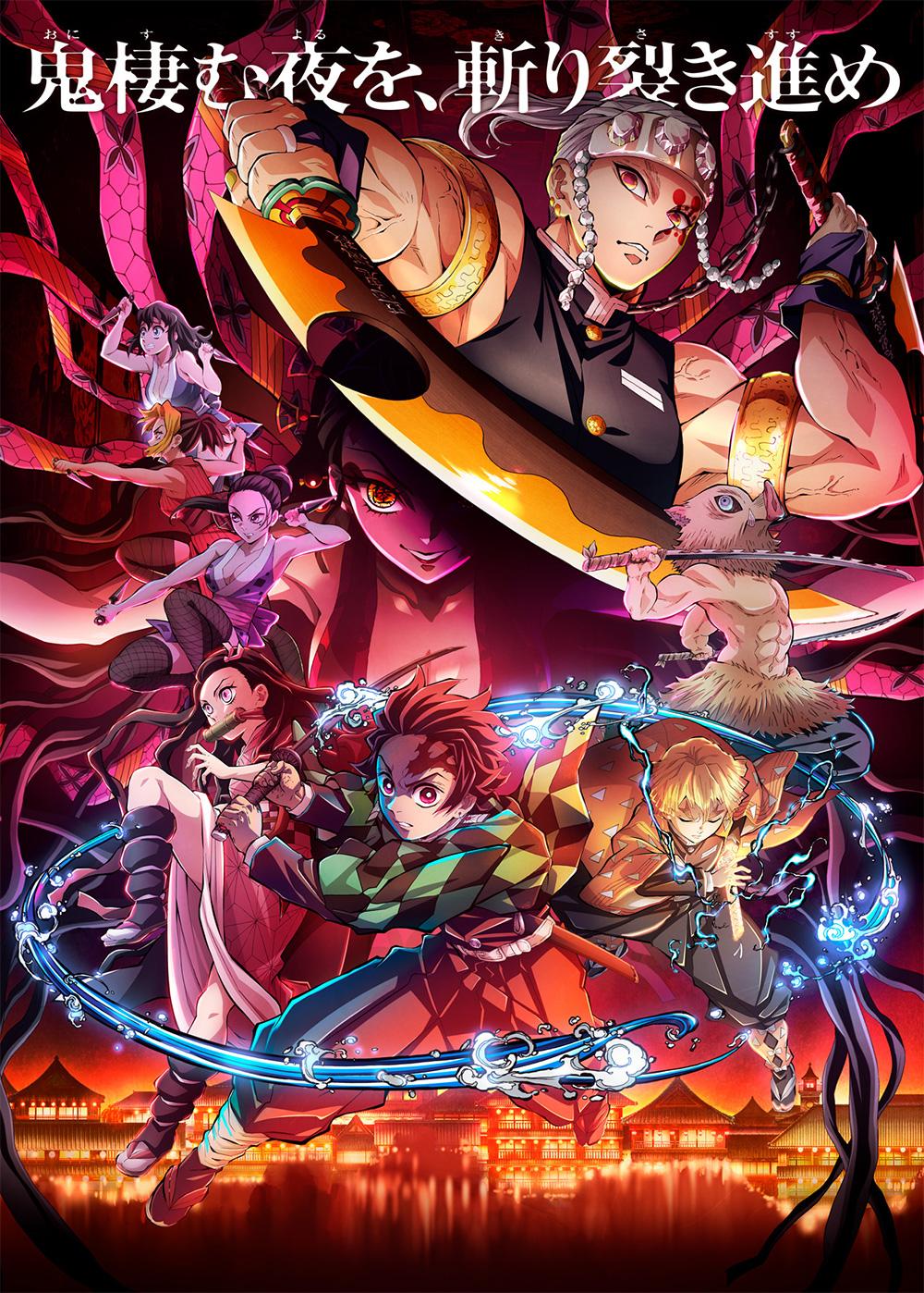 Demon-Slayer-Season-2-Anime-Visual-02