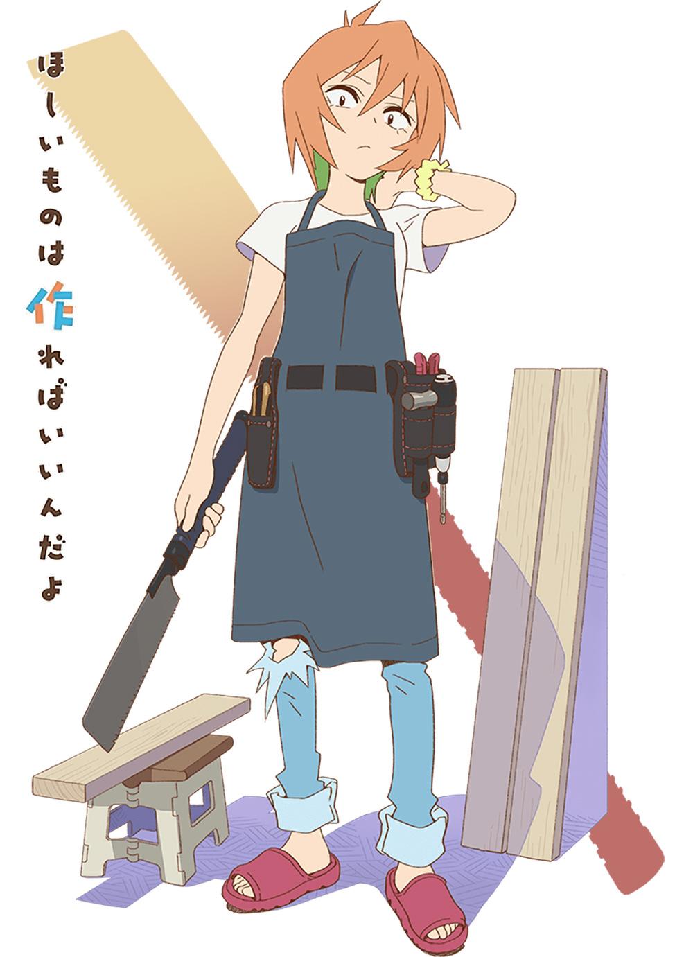 Do-It-Yourself-Anime-Visual-04