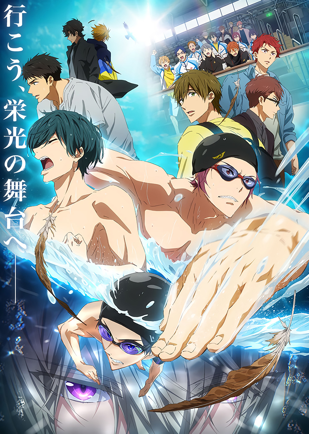 Free!-the-Final-Stroke--Part-1-Visual-02