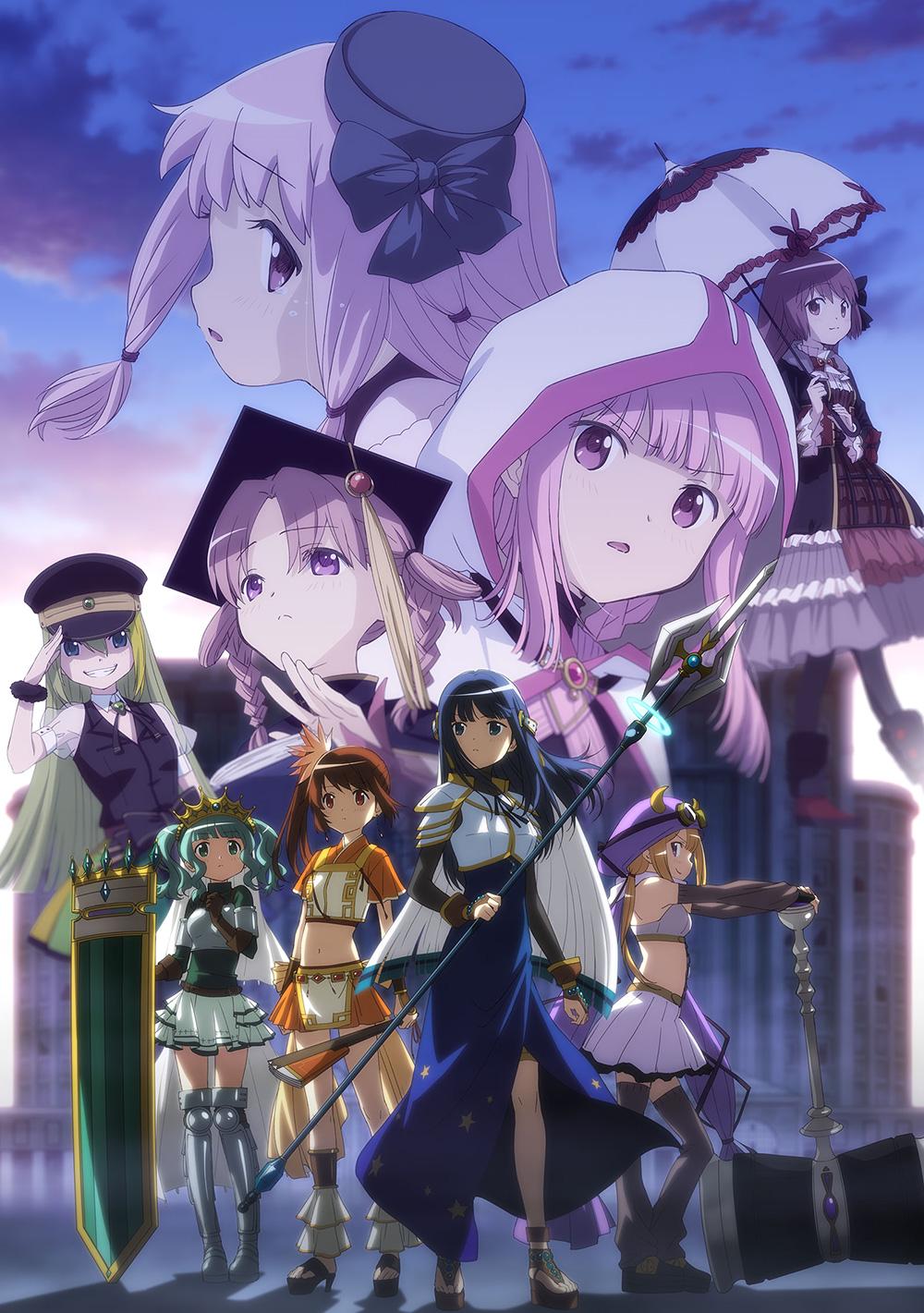 Magia-Record-Mahou-Shoujo-Madoka-Magica-Gaiden-Season-2-Visual