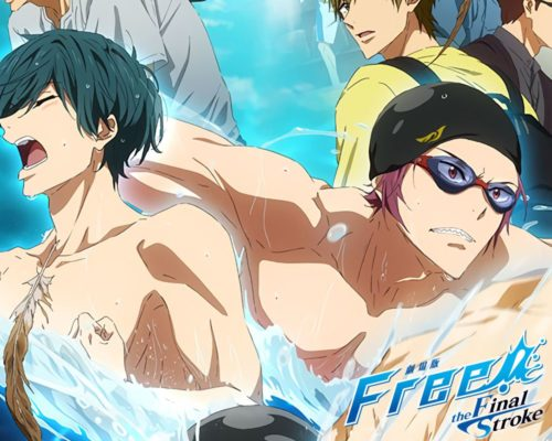 New-Free!-the-Final-Stroke--Part-1-Visual-&-Trailer-Revealed
