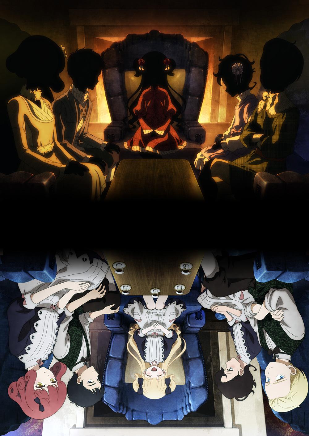 Shadows-House-Anime-Visual