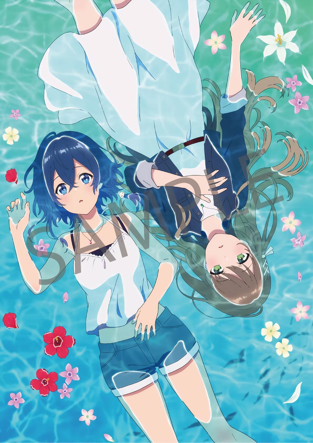 Shiroi-Suna-no-Aquatope-Blu-ray-Vol-1-Cover