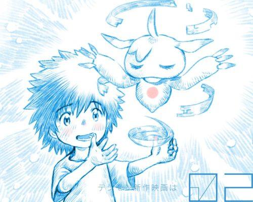 Digimon-Adventure-02-Anime-Film-Announced