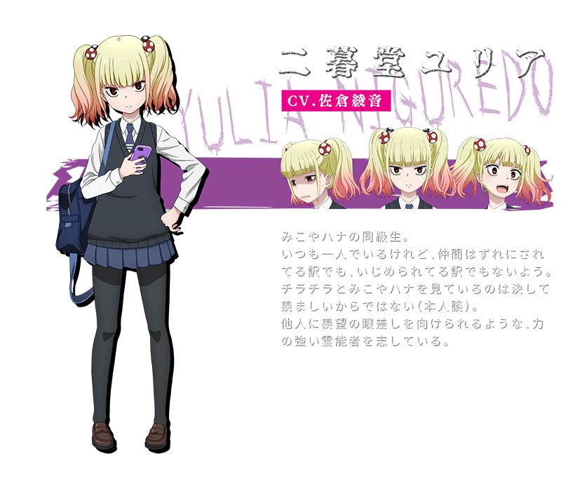 Mieruko-Chan-Anime-Character-Designs-Yuria-Niguredou