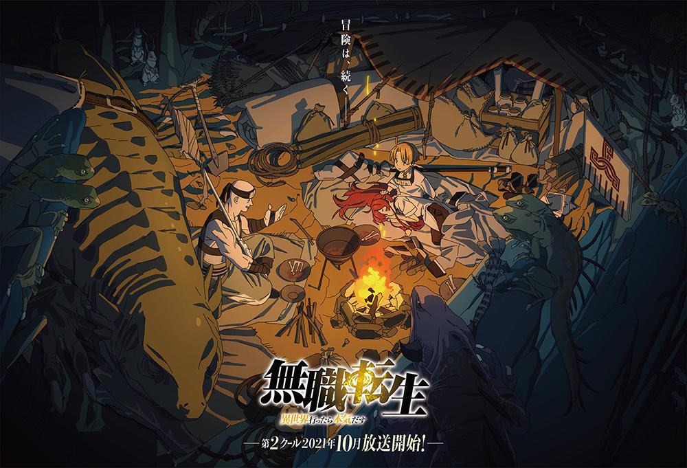 Mushoku Tensei Isekai Ittara Honki Dasu-Season-2-Visual-01
