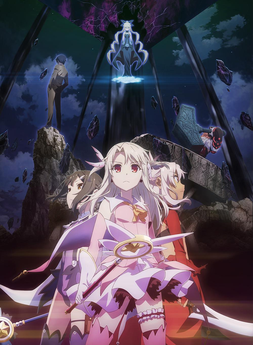 Fate-kaleid-liner-Prisma-Illya-Licht---Namae-no-Nai-Shoujo-Visual-02