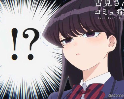 Komi-san wa, Comyushou desu. Premieres October 7 & New Promotional Video Revealed