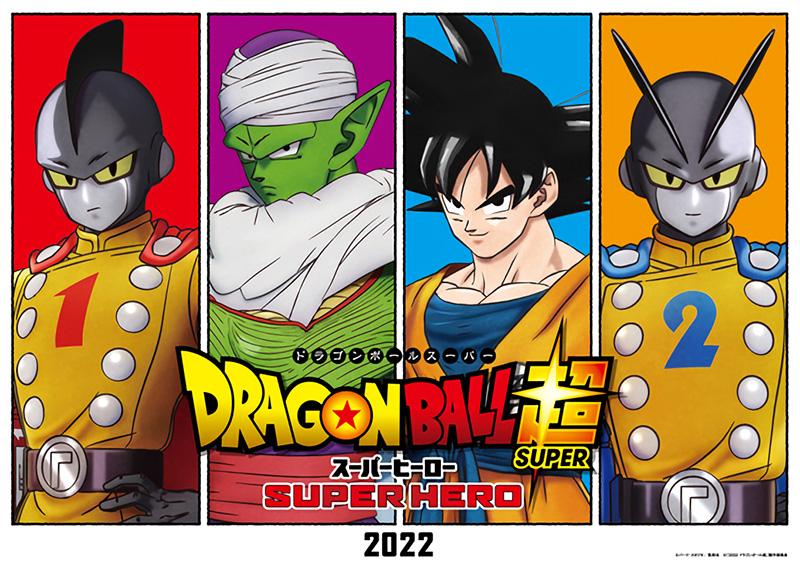 Dragon-Ball-Super-Super-Hero-Visual