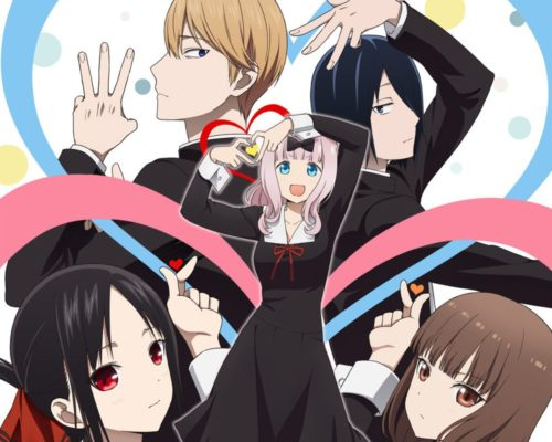 Kaguya-sama-wa-Kokurasetai-Season-3-Slated-for-April-2022---Promotional-Video-Revealed