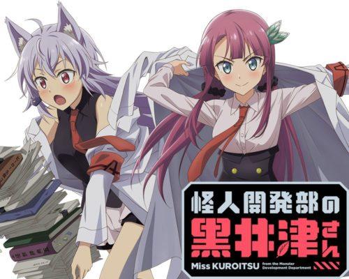 Kaijin-Kaihatsubu-no-Kuroitsu-san-Anime-Slated-for-January-8-2020---Visual,-Cast,-Staff-&-PV-Revealed