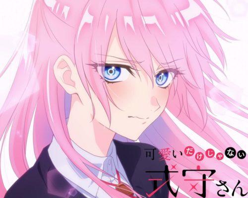 Kawaii-dake-ja-Nai-Shikimori-san-Anime-Visual,-Cast-&-Staff-Revealed