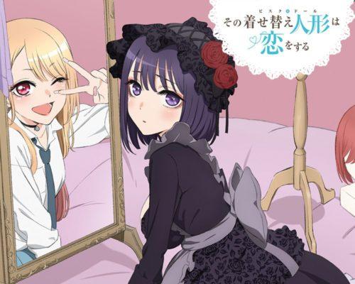 Sono-Bisque-Doll-wa-Koi-wo-Suru-TV-Anime-Visual-Revealed